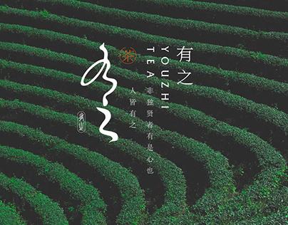 有之茶 品牌设计 chinese tea brand design
