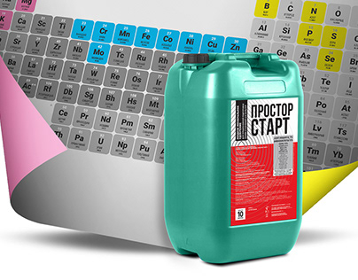 Set of labels for liquid mineral fertilizer