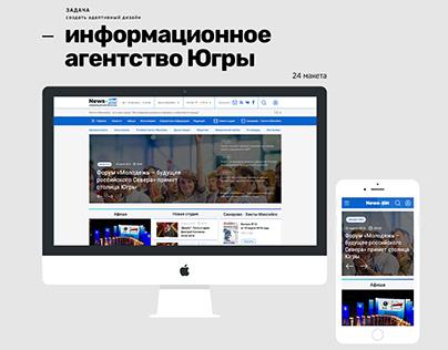 Information Agency