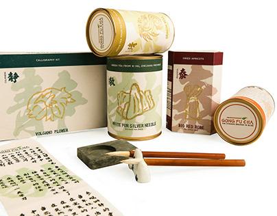 Gong Fu Cha   Packaging Design