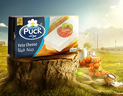 Puck Cheese