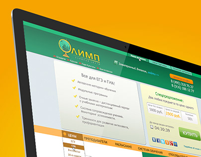 "Website redesign for educational center ""OLIMP"""