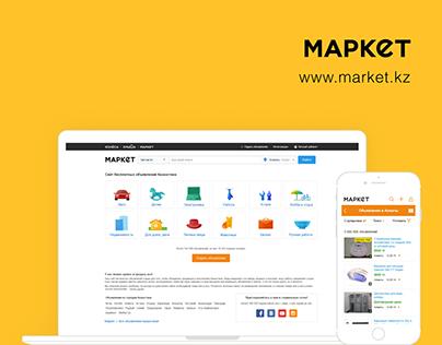 Market.kz