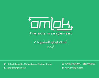 Amlak Projects Management
