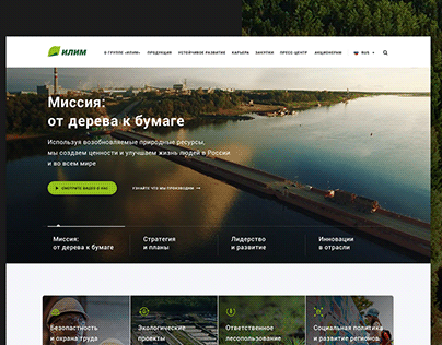 Corporate website for ILIM Group