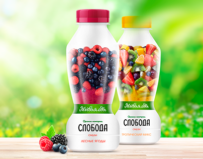 SLOBODA — smoothie package design