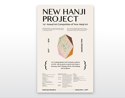 New Hanji Project