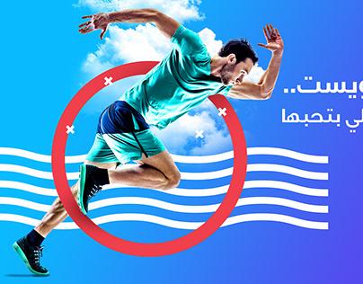 ALEX WEST - Advertising Campaign Concept