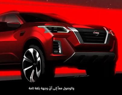 Nissan X-TERRA _ 2021