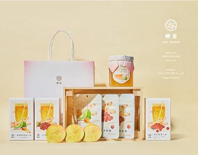 嶼姜 AND GINGER | Branding & Packaging Design