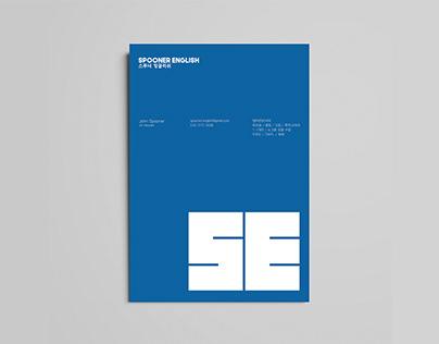 Spooner English Brand Identity Design