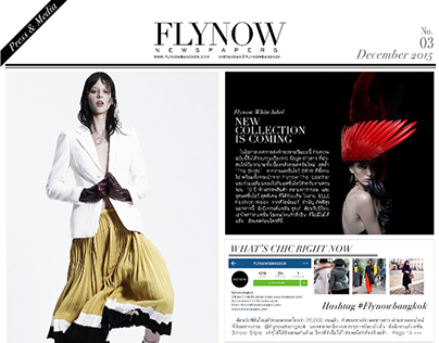 FLYNOW_NEWSPAPERS_No.03