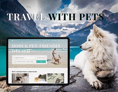Travel agency for booking pet-friendly hotels