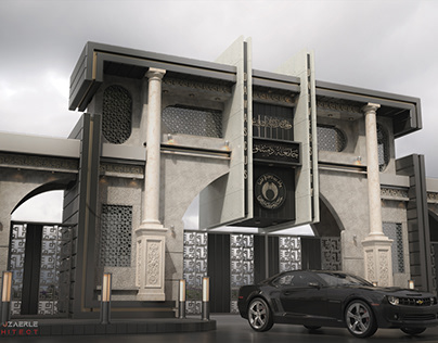 Damascus University Gate