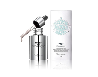 TINTED AMPOULE