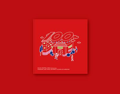 RUIJIN HOSPITAL 100th Anniversary