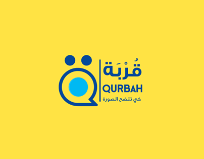 Qurbah Teaser