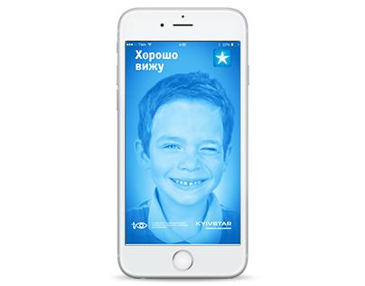 «Добре бачу» Kyivstar App
