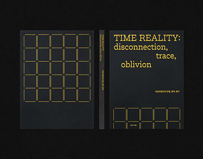 Exhibition TIME REALITY