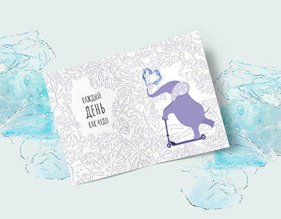 Gift card for any reason with elephant