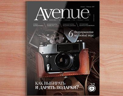 Журнал Avenue