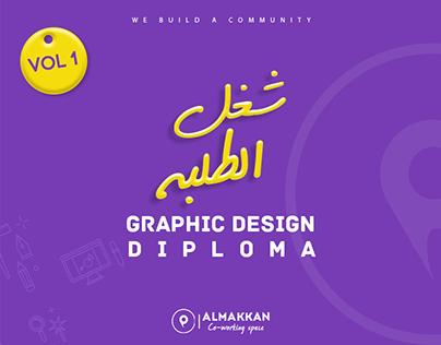 Almakkan| Students Graphic Designs.