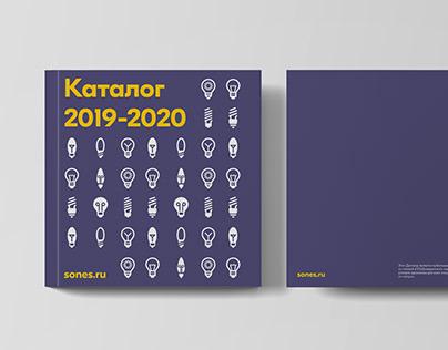 Catalog for a distributor of lighting equipment