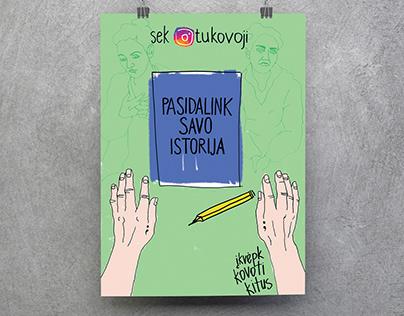 Social project #tukovoji