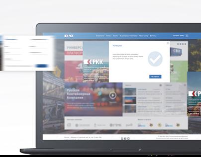 RCC - Web Design Site