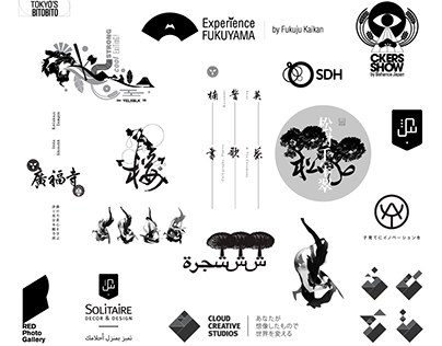 Logo design collection Vol. 01