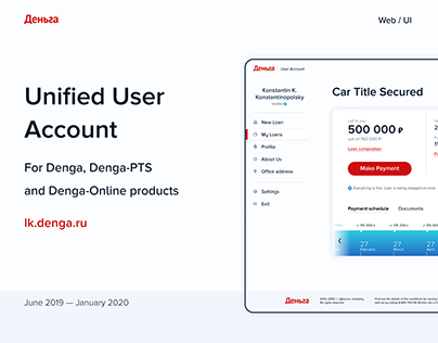 Denga User Account Design