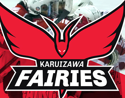 Karuizawa Fairies - Terrace House