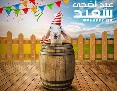 Eid Adha mubarak 2020