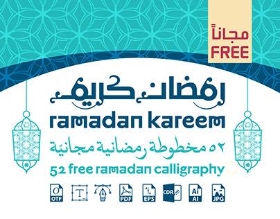 RTL-Ramadan | Free Type