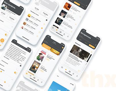 E-Library. UI/UX Design