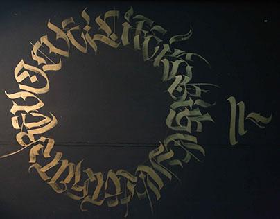Golden Calligraffiti