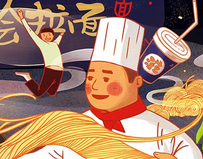 Noodle Shop Illustration