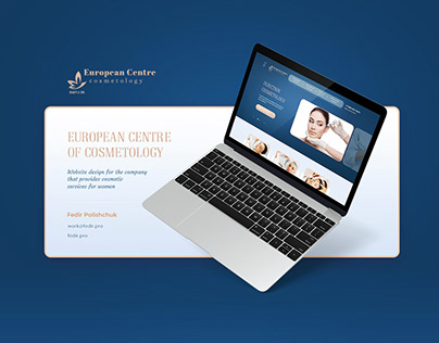 European Centre of cosmetology