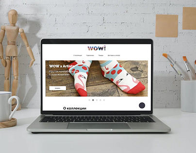 Landing project: Wow! x Artists Limited Collection