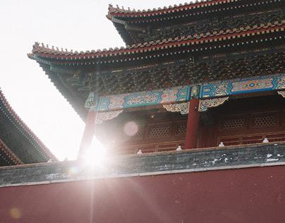 Up-close in Beijing