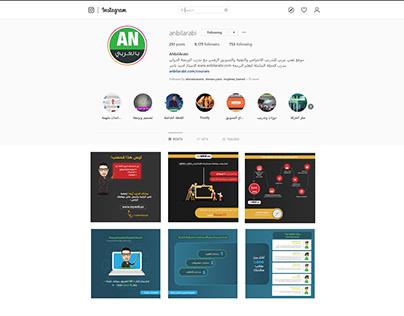 Grid design for instagram