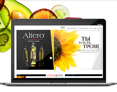 Altero - Website for Olive & Mixed Oils
