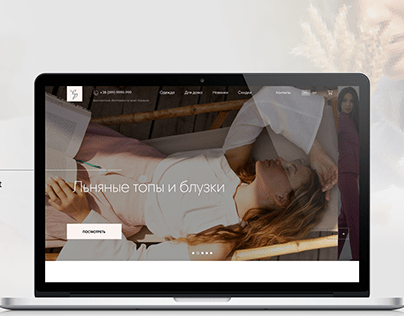 Linen Products Online Store Concept