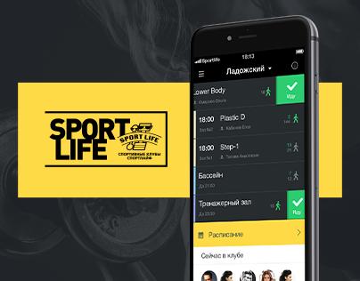 SportLife application