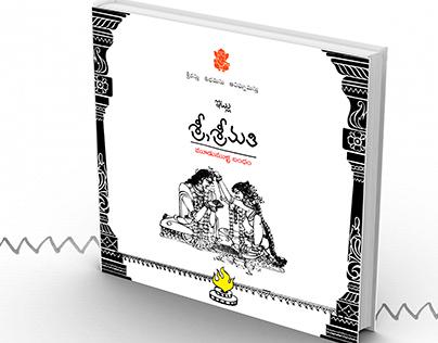 Parinayam Photobook Cover