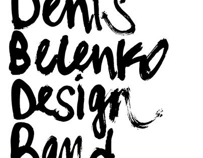 Logo for Denis Belenko studio