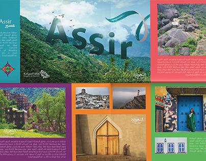 Saudi Tourism Ministry