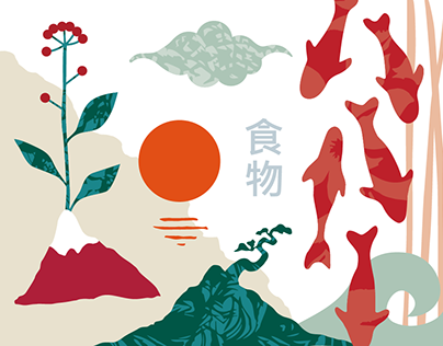 Illustrations / Patterns / Icons