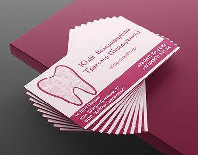Business card for dentist | Визитная карточка