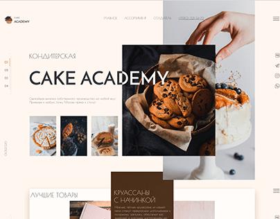 bakery кондитерская